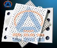 Aluminium Perforated Panel (CMD-P007)