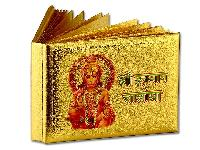 Rreligious Gifts