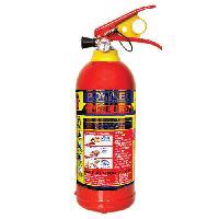 ABC Fire Extinguisher=>ABC Fire Extinguisher 2 Kg
