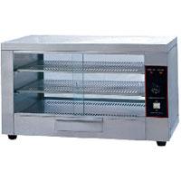 Display Food Warmer (HW-240 & HW-300)