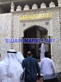 Marble Masjid Qibla 07
