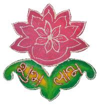 Wooden Shubh Labh 04