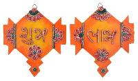 Wooden Shubh Labh 06