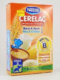 Nestle Cerelac Infant Cereal