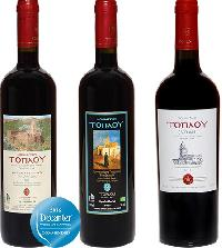 Greek Toplou Monastery Wines