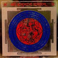 Shri Hanuman Yantra