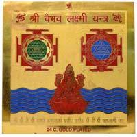 Vaibhav Lakshmi Yantra