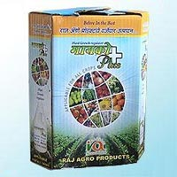 Corrugated Printed Boxes Manufacturers