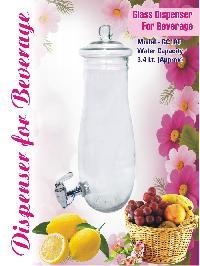 GC109 Glass Beverage Dispenser