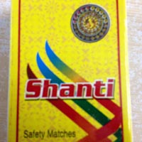 Premium Cardboard Match (Shanti 50'S)