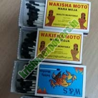 Wax Safety Matches 03