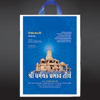 Photo Print Plastic Bag (01)