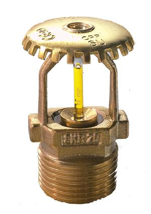Upright Fire Sprinkler