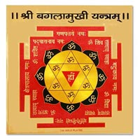 Baglamukhi Yantra 9 inches In Golden Paper