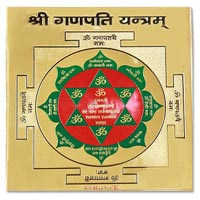 Ganesh Yantra 9 Inches in Golden Paper