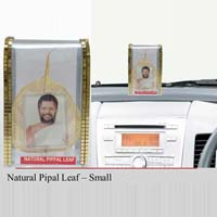Natural Pipal Leaf Small Photo Stand