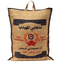 Jute Hessian Bag (LM - H - 03)