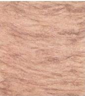 Indian Sandstone Manufacturer,Panther Sandstone Supplier