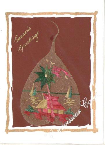Straw Work On Peepul Leaf Greeting Card  01