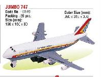 Jumbo 747 Plane