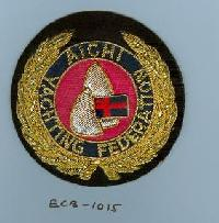 Embroidered Logo Badge (ECB-1015)