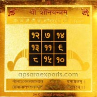 Gold Plated Brass Yantra