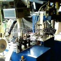 Automatic Blade Packing Machine