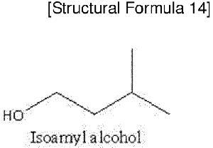 Isoamyl Alcohol