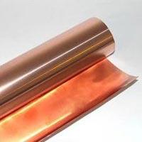 Copper Shim Sheet