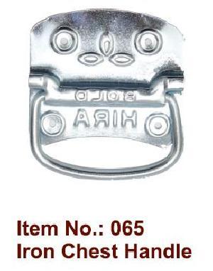 Aluminium Gate Hook (065)