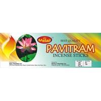 Pavitram