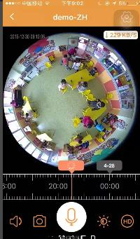 360 Fisheye Wireless IP Camera 03