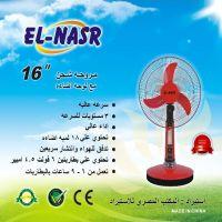 Emergency Fan 02