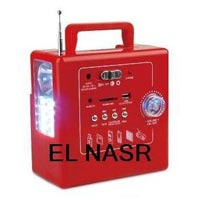 Item Code - NR 330