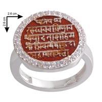 Mens Silver Ring (SR007)