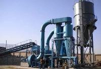 Coal Pulverizing Plant
