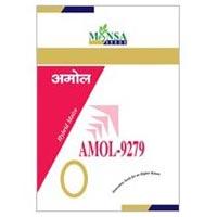 Maize Seeds (Amol-9279) 02