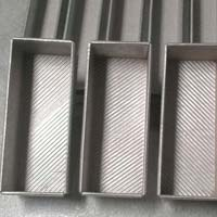 Metal Bread Mould (250gm)