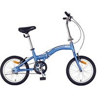 Stylo Kids Bicycles