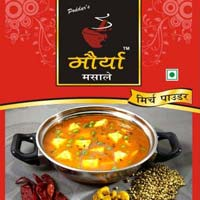 Morya Red Chilli Powder