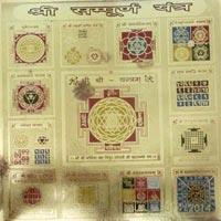 Astro Vedic shri Sampoorna Yantra