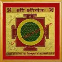 Astro Vedic Shri Yantra