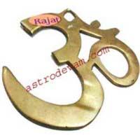 Brass Om