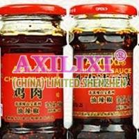 Axilixi Salt black bean Chilli Oil Sauce