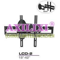 Item Code : LCD-2
