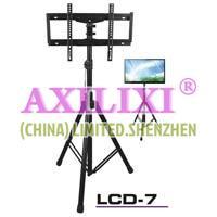 Item Code : LCD-7