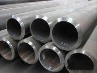 Non Ferrous Stainless Steel Pipes