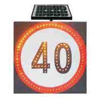 Solar Speed Limit