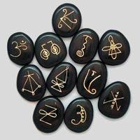 Rune Agate Stones