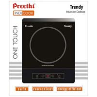 Branded Induction Cookers